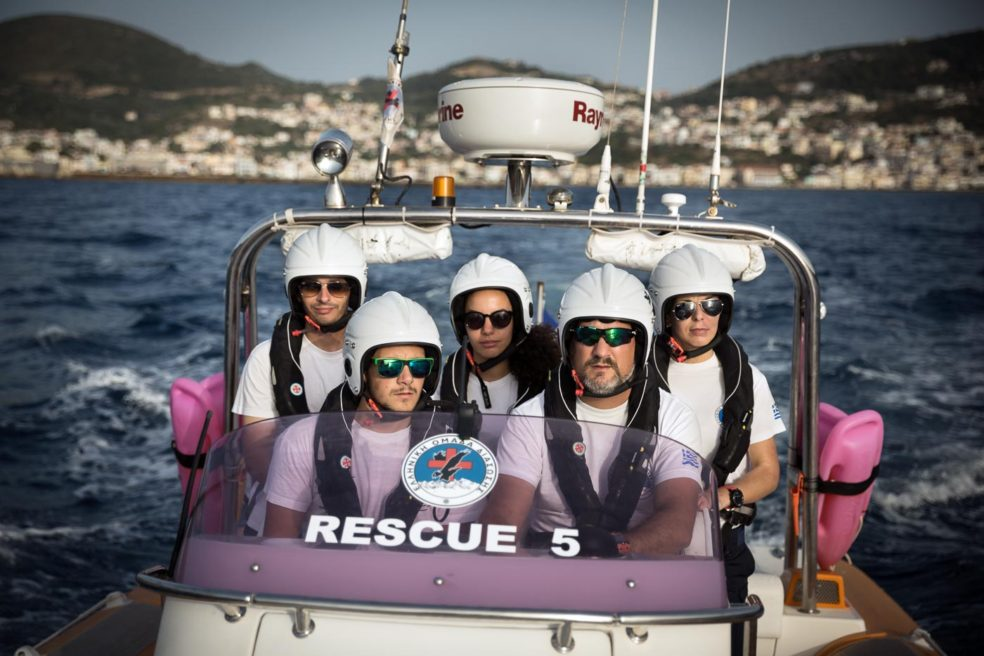 Hellenic Rescue Team (HRT)